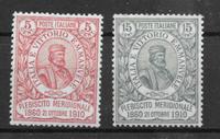 Italia 1910 - AFA 89-90 - Käyttämätön liimakkeella
