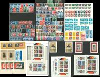 DDR - Lagerbøger