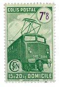 France - Colis postaux YT 232B - Neuf avec charnières
