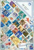 100张有关前苏联运动方面的不同邮票