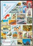 100张前苏联图样和图像标志的不同邮票