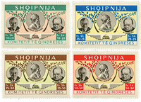 Albania - Exil issue