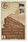 France - Colis postaux YT 204 - Neuf sans charnières