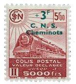 France - Colis postaux YT 195 - Neuf sans charnières