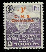 France - Colis postaux YT 198 - Neuf sans charnières