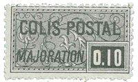 France - Colis postaux YT 155 - Neuf sans charnières