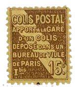 France - Colis postaux YT 95 - Neuf sans charnières