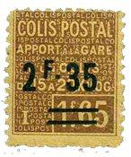 France - Colis postaux YT 90 - Neuf avec charnières