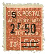 France - Colis postaux YT 64 - Neuf avec charnières