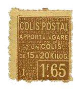France - Colis postaux YT 51 - Neuf avec charnières