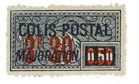 France - Colis postaux YT 46 - Neuf avec charnières