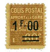 France - Colis postaux YT 47 - Neuf avec charnières