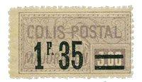 France - Colis postaux YT 39 - Neuf sans charnières