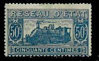 France - Colis postaux YT 12 - Neuf avec charnières