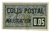 France - Colis postaux YT 17 - Neuf avec charnières