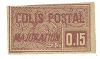 France - Colis postaux YT 18 - Neuf avec charnières