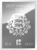 Estonia - 100 years anniversary - Silver stamp - Mint stamp in silver