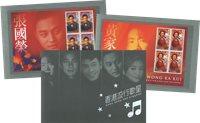Hong Kong - Musique populaire - Poch. de présentation avec 5 blocs-feuillets