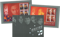 Hong Kong - Popular music - Presentation pack with 5 souvenir sheets