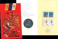 Kina - Tigerens år - Postfrisk sæt i flot mappe