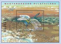 Hongrie - Insectes - Bloc-feuillet oblitéré