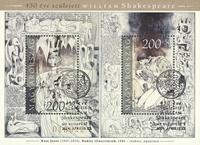 Hongrie - Shakespeare - Bloc-feuillet oblitéré