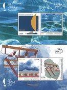 Grækenland - EU formandsskab - Postfrisk sæt á 2 miniark