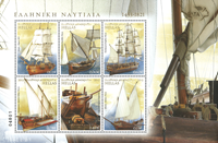 Grækenland - Historiske Sejlskibe - Flot postfrisk miniark