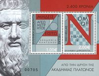 Grækenland - 2400 års jubilæum - Postfrisk miniark