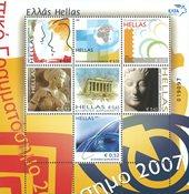 Grækenland - Græske ikoner - Postfrisk miniark