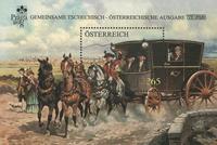 Østrig - Postdiligence - Postfrisk miniark