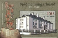 Islande - Centre culturel - Bloc-feuillet neuf