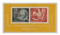 German Democratic Republic 1950 - MICHEL Block7 - Mint