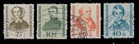 Republique Fédéraled'Allemagne 1955 - Michel 222-225 - Oblitéré