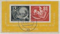 République Démocratique Allemande 1950 - Michel bloc7 - Oblitéré
