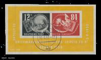 DDR 1950 - Michel Bl.7 - Leimattu