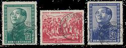 German Democratic Republic 1951 - Michel 286-288 -  Cancelled