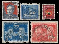 République Démocratique Allemande 1951 - Michel 293-297 - Oblitéré