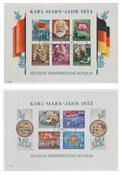 République Démocratique Allemande 1953 - Michel bloc8B-9B - Oblitéré