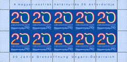 Hongrie - 20 ans ouverture des frontières - Feuille neuve 10v
