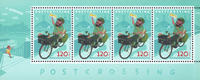 Ungarn - Postbud - Postfrisk miniark