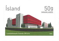 Island - Nationalbiblioteket - Postfrisk frimærke