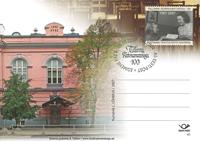 Estland 2007 - Helsager - LAPE nr. 41