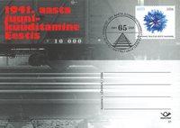 Estland 2006 - Helsager - LAPE nr. 31
