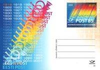Estland 2003 - Helsager - LAPE nr. 18