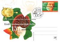 Estland 2003 - Helsager - LAPE nr. 17