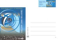 Estland 2000 - Helsager - LAPE nr. 6