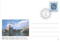 Estland 1999 - Helsager - LAPE nr. 3