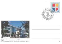 Estland 1999 - Helsager - LAPE no 4