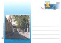 Estland 2000 - Helsager - LAPE nr. 7